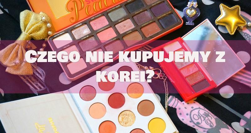 czego nie kupować z Korei, kremy BB, koreańskie kremy do rąk, koreańskie cienie do powiek, kosmetyki koreańskie a zachodnie, azjatyckie szampony