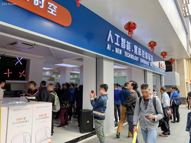 Shenzhen Robot shop