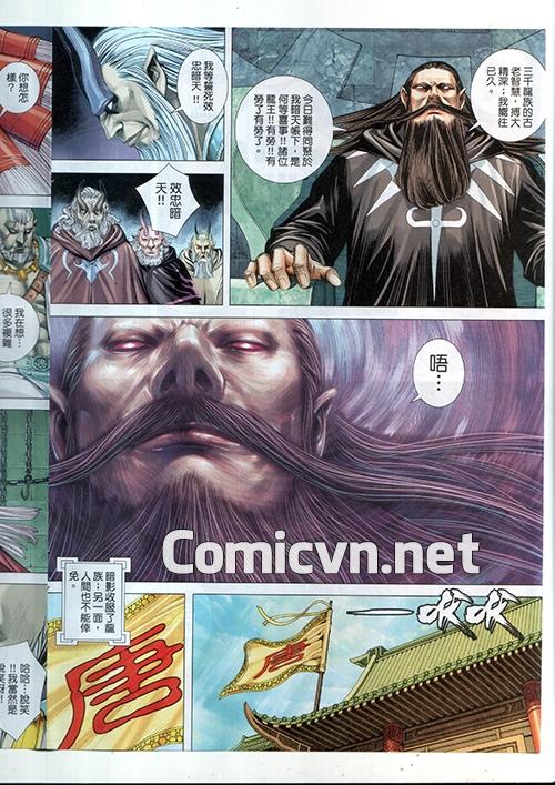 Tây Du trang 24