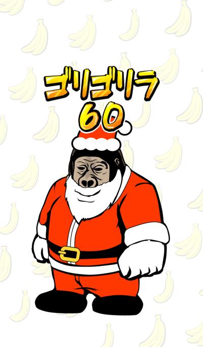 Gorillola 60!