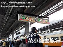 台灣火車旅行:桃園到台中搭台鐵自強號