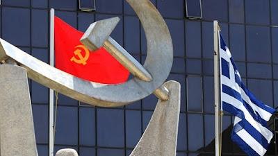 Ανακοίνωση του ΚΚΕ για την επέτειο της 28ης Οκτωβρίου