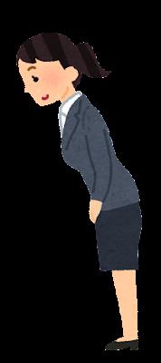 女性のお辞儀のイラスト「敬礼」