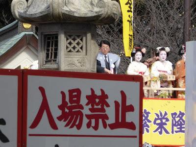 【大阪府寝屋川市】成田山不動尊の節分祭(追儺豆まき式)