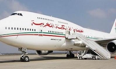 أرقام هواتف الخطوط الملكية المغربية  Royal Air Maroc (مركز الإتصال) ..