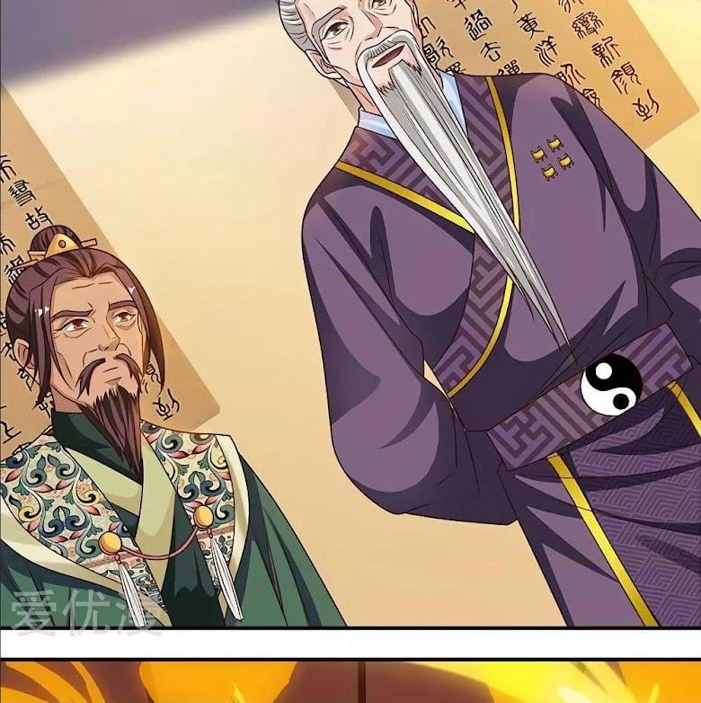 Reborn 80,000 years - หน้า 7