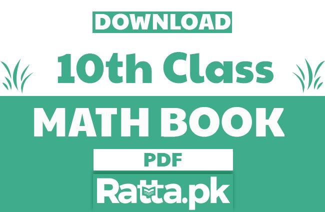 10th Class Math Book pdf Download Punjab Textbook Board