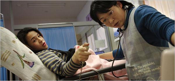 Pregnant Japan 71