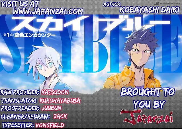 sky-freedom-manga-chapter-10