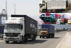 شركة شحن اثاث من السعودية الى الاردن (0530709108) افضل شركات نقل العفش من الرياض الي الاردن