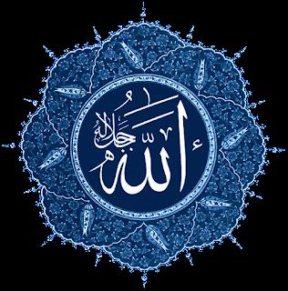 اجمل خلفيات اسم الله