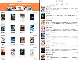 17K閱讀 App