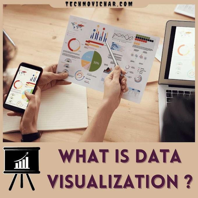 Data Visualization क्या है ? | What is Data Visualization in Hindi