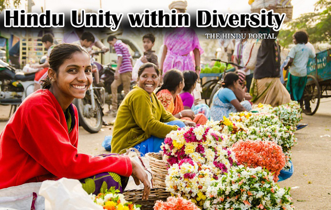 Hindu Unity within Diversity