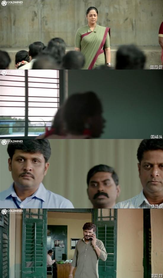 Madam Geeta Rani Raatchasi 2019 Hindi Dubbed 720p 480p Full Movie Download
