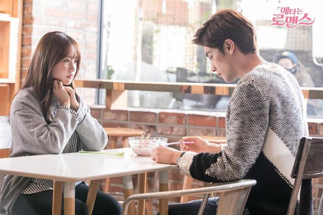 My Secret Romance (Drama, 2017, 애타는 로맨스)