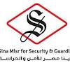 وظائف تسويق وامن ادارى شركة سينا مصر مرتب 7500 شاهد التفاصيل