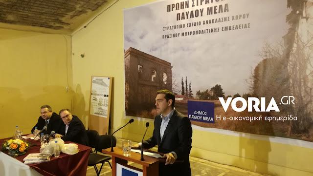 Ανακοίνωσε το μουσείο για τη Γενοκτονία του Ποντιακού Ελληνισμού ο Α. Τσίπρας