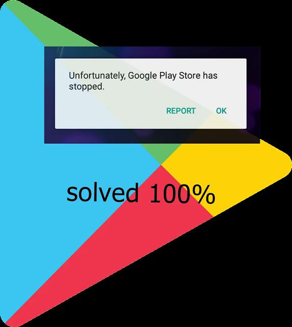 توقف متجر google play