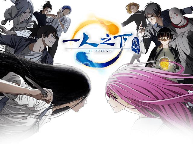 Hitori no Shita: The Outcast S2