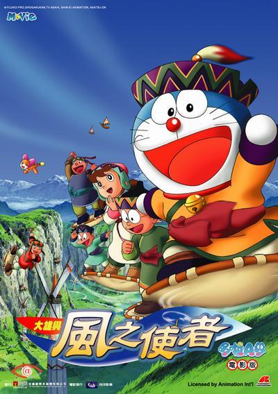 Sinopsis Doraemon Nobita di negeri angin Indotainment Guide