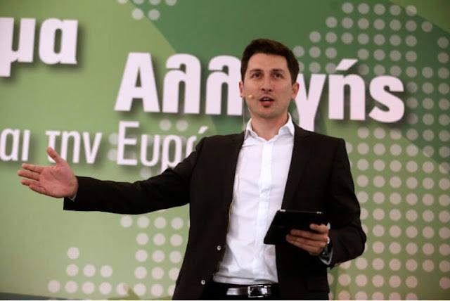 Παύλος Χρηστίδης:  Να ανατρέψουμε τα δεδομένα!