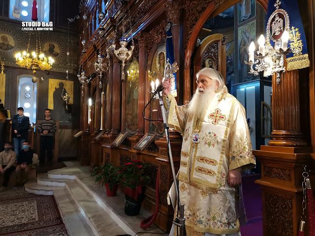 Χριστουγεννιάτικη Θεία Λειτουργία από τον Μητροπολίτη Αργολίδας στον Άγιο Πέτρο Άργους εν μέσω πανδημίας