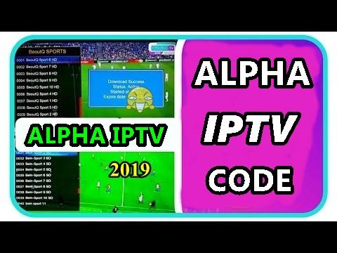 اكواد الفا ايبي تيفي صالحة لمدة طويلة - Alpha IPTV Codes