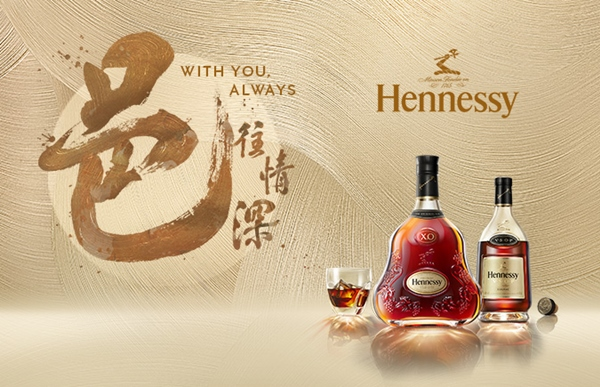 Hennessy V.S.O.P, Hennessy X.O, Limited Edition, Mid-Autumn Festival Pack,  Hennessy Malaysia, Box of First Moments, Lifestyle
