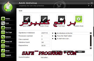 antivirus free for windows xp
