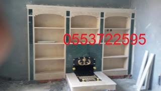 مشبات B0dd84cf-41e8-473e-ab0b-80cd67ccc7cd