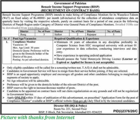 BISP Compliance Monitor Jobs November 2020 Apply Online for BISP Jobs November 2020