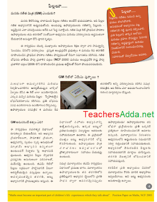 Ganita Mitra Teachers Module