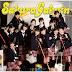Download Album Sakura Gakuin 2011 Nendo - FRIENDS