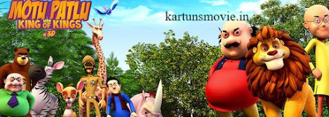 Best Motu Patlu Movie Download in Hindi