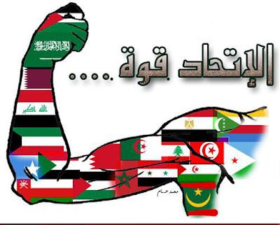 الوحدة العربية  لتحقيق مطالب الشباب، ورجال الأعمال، وطموح الأمة.