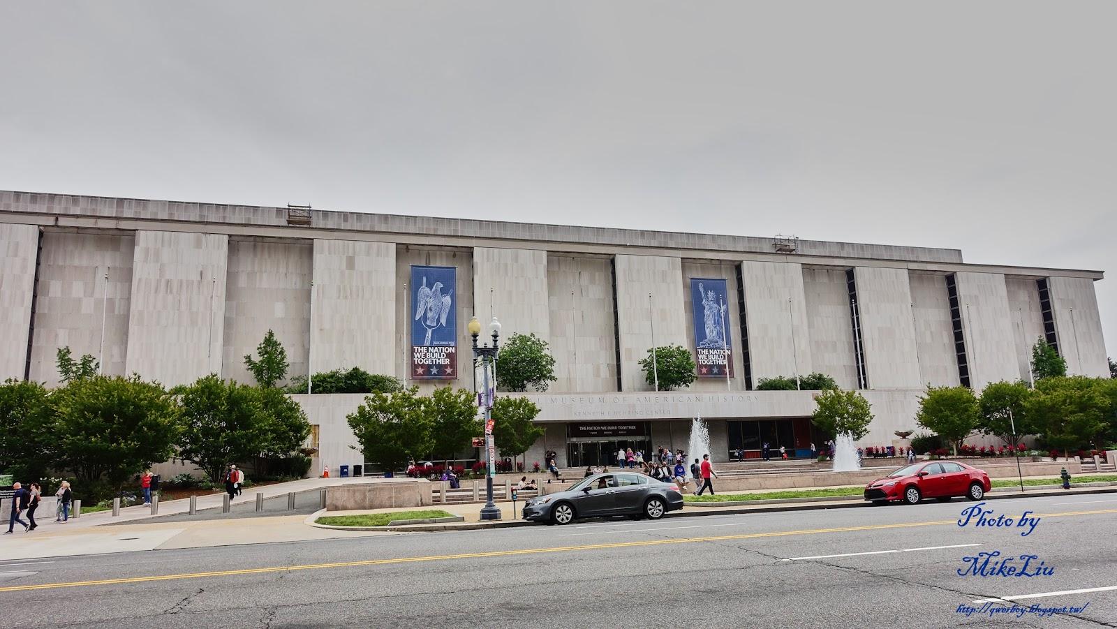 美國國家歷史博物館與美國國立自然史博物館 - 麥克愛旅行