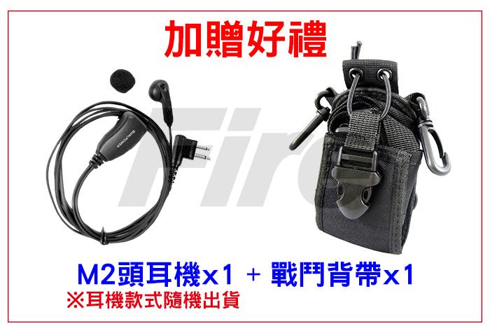 (附發票)(贈耳機+戰背) MTS 33X7 對講機 10W大功率 IP67防水 超大容量電池 免執照 無線電