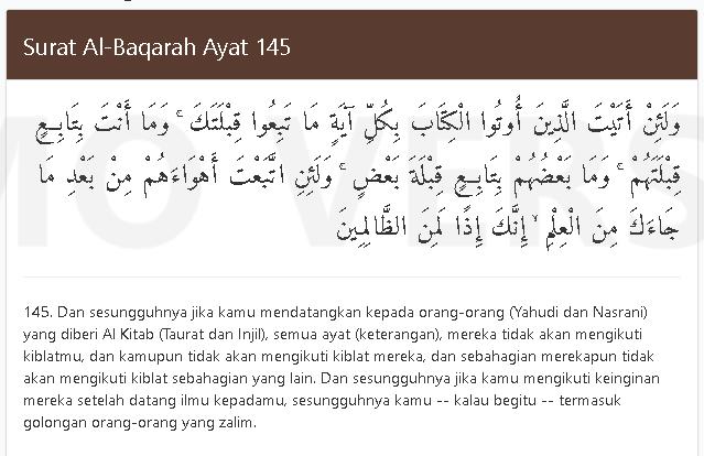 Quran Surat Al Baqarah 145