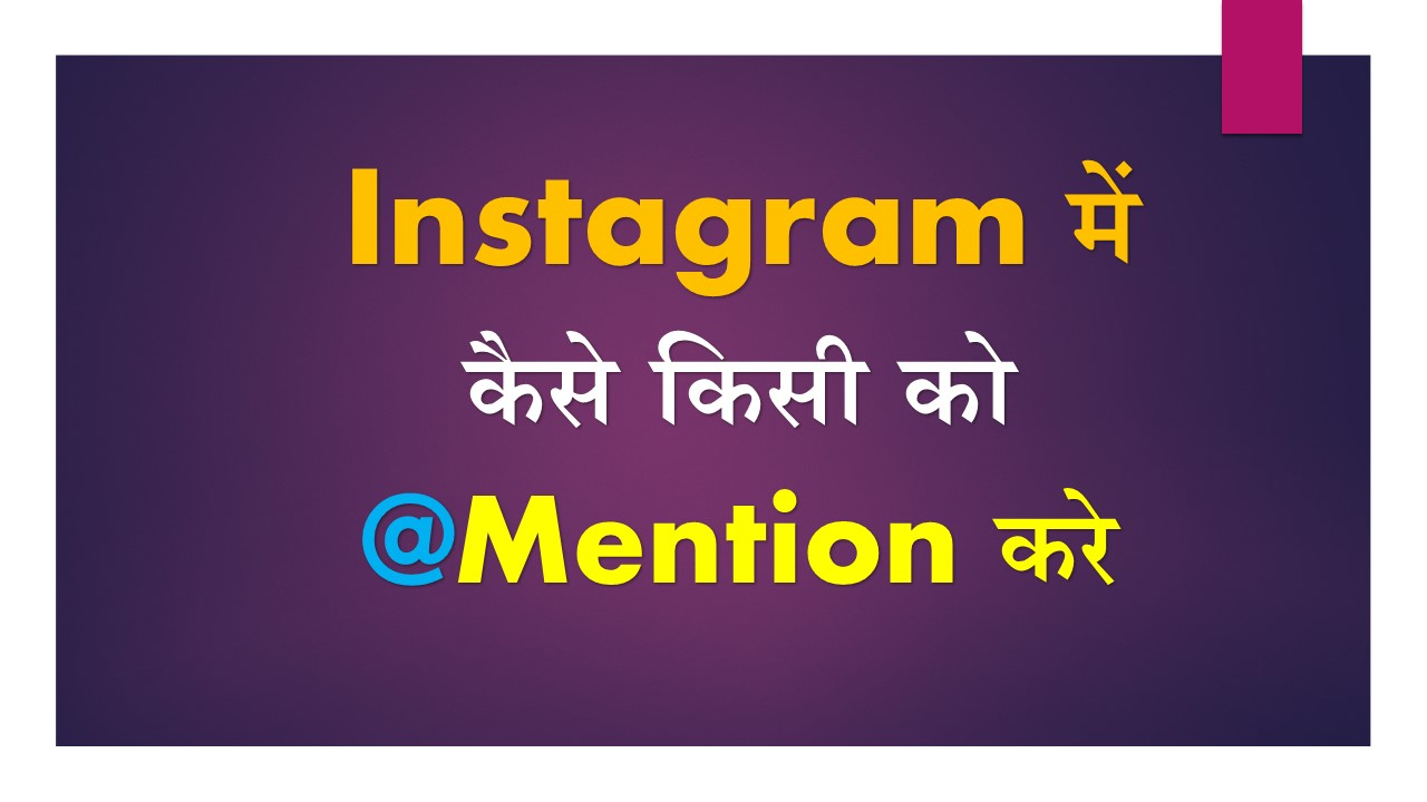 How to mention someone in Instagram story
