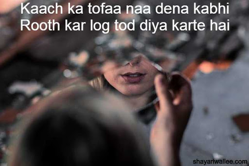 love dhoka shayari in hindi