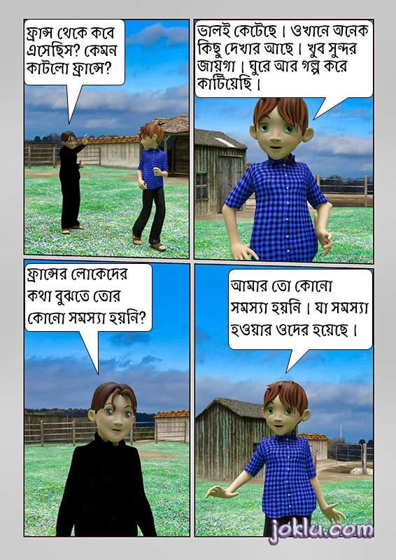 France tour Bengali joke