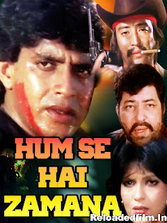 Hum Se Hai Zamana (1983) Full Movie Download