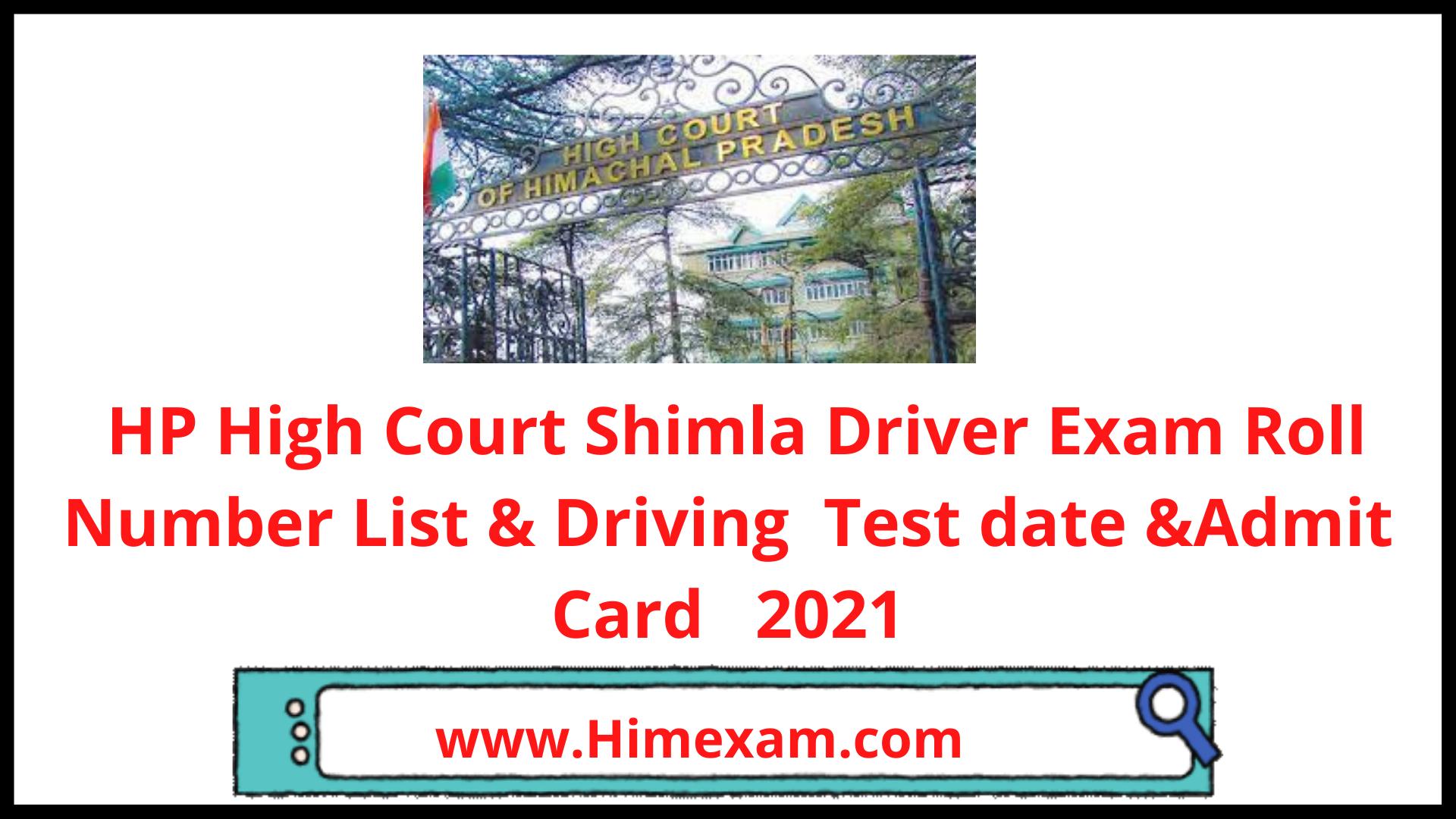 HP High Court Shimla Driver Exam Roll Number List & Exam date 2021