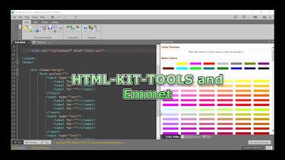 برنامج HTML-Kit Tools