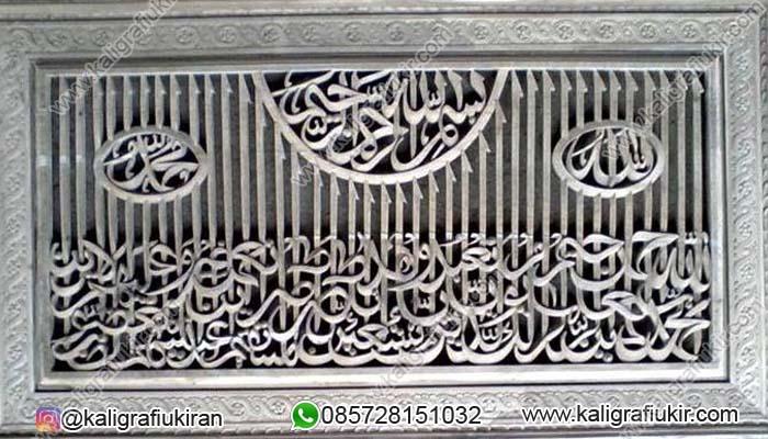 Pembuatan Kaligrafi Surat Al Fatihah Raksasa Kaligrafi