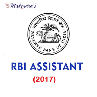 Expected Cut Off For RBI Assistant 2017
