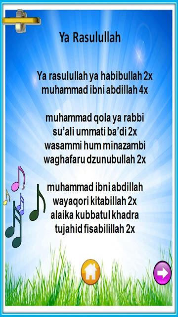 Muhammad Ibni Abdillah Versi Banjari - Rijal Vertizone ft Wafiq azizah