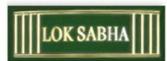Lok Sabha Secretariat Lok Sabha Television (LSTV) Recruitments (www.tngovernmentjobs.co.in)