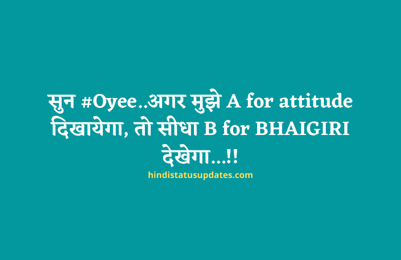 Bhaigiri Status